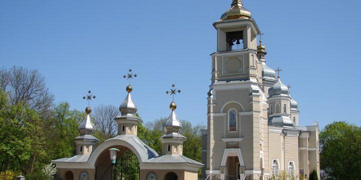 Чартерный полет на вертолете Киев — Гадяч — Киев