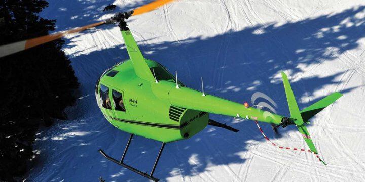 Чартерный полет на вертолете Киев — Буковель — Киев